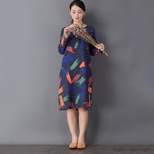 Retro Literary Double Layer Cotton Long Sleeve Dress