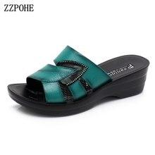 4c3d787f413042 ZZPOHE 2018 New Hot Sale Women Summer Slip On Leather Open Toe Sandals  Woman Flip Flops