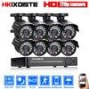 8CH DVR 1080P HDMI CCTV System Video Recorder 8PCS 2000TVL Home Security Waterproof Night Vision Camera