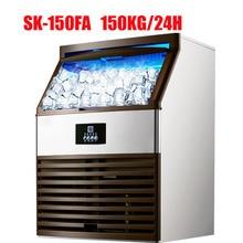 150 кг/24 ч льдогенератор 110 В/220 В машина для приготовления льда молочная чайная комната/маленький бар/Кофейня полностью автоматическая большая машина для льда