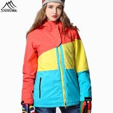 SAENSHING лыжная куртка женская Сноубордическая куртка непромокаемая зимняя куртка лыжная Спортивная дышащая супер теплая зимняя Лыжная куртка пальто