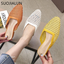 SUOJIALUN New 2019 Summer Women Slippers Cane Weave Flat Shoes Woman Mules Round Toe Half Outside Slides Sandal