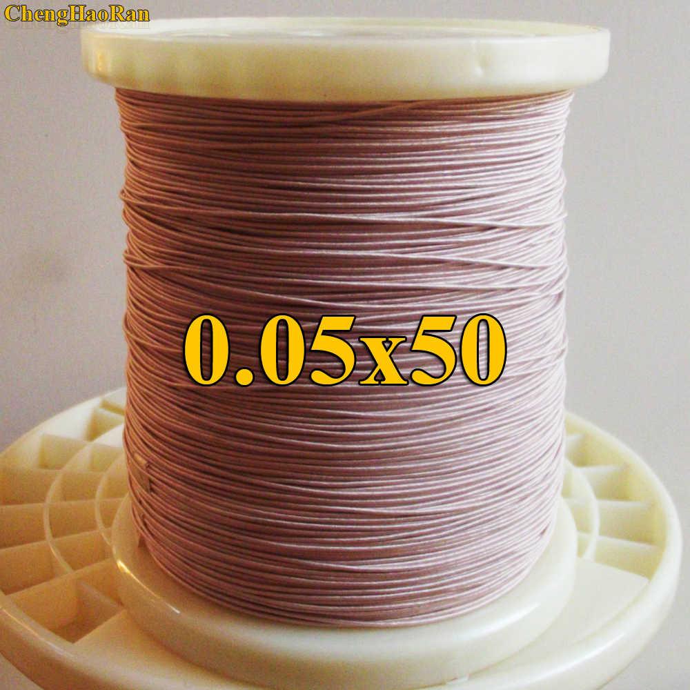ChengHaoRan 1 เมตร 0.05x50 จำนวนหุ้น Litz wire strand ทองแดงลวดโพลีเอสเตอร์ filament เส้นด้ายซองจดหมายซองจดหมายขายโดยเมตร