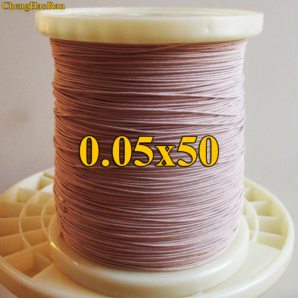 ChengHaoRan 1m 0 05x50 shares Litz wire multi strand copper wire polyester filament yarn envelope envelope sold by the meter in Computer Cables Connectors from Computer Office