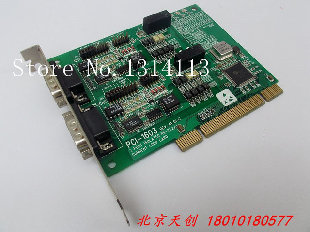 Advantech PCI-1603 Drivers PC