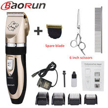 Professional Pet Cat/Dog Hair Trimmer dog hair cut machine clippers grooming cutter clipper attachment comb for dogs