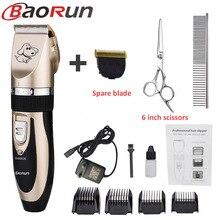 Baorun Professional Pet Dog Hair Trimmer Animal Grooming Cli