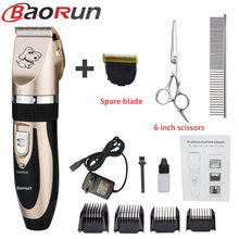 Baorun Professionale Dog Pet Hair Trimmer Animale Governare Clippers Cat Taglierina Macchina Rasoio Elettrico Scissor Clipper 110-240 V AC(China)