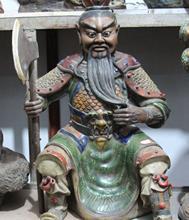 25 «Wu Cai Фарфоровые Император Потребление Дракон Лев Топор топор Статуя Бога