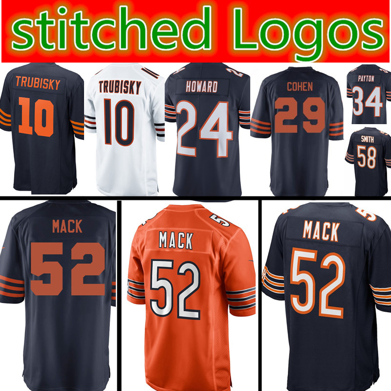 pretty nice 17d65 c95f2 Buy payton jersey and get free shipping on AliExpress.com