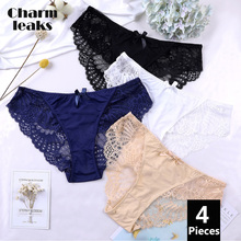 Charmleaks Womens Hipster Underwear V String Panties Briefs Lace sexy Cotton Tanga Thong Edge Breathable Transparent