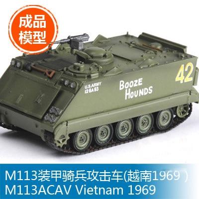 Trumpeter 1/72 M113 Armored Cavalry(Vietnam 1969)  toy  Trumpeter 1/72 M113 Armored Cavalry(Vietnam 1969)  toy