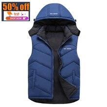 2017 New Arrival Brand Men Sleeveless Jacket Winter Casual Vest Cotton-padded Slim Men's Vest Thickening Waistcoat
