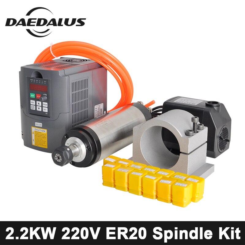 CNC 2.2KW Spindel Motor ER20 Wasser Gekühlt Spindel Kit 220 v VFD Inverter 80mm Clamp Wasser Pumpe/Rohr ER20 Collet Set Für Gravur