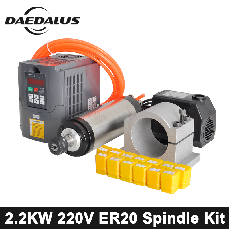 CNC 2.2KW Spindle Motor ER20 Water Cooled Spindle Kit 220v VFD Inverter 80mm Clamp Water Pump/Pipe ER20 Collet Set For Engraving er20 diameter 80mm 220v 24000rpm 2 2kw water cooling spindle water pump water pipe spindle support bits