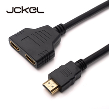 JCKEL 1080P HDMI Splitter 1x2 Ports Male Female Switcher Hub Adapter Video Switch Cable for DVD HDTV Xbox PS3 PS4 STB Projector