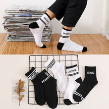 1 Pairs/Lot Autumn And Winter New Tube Mens Socks Cotton Letters High To Help Casual 5 Colors
