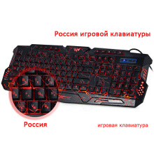 USB Wired Mechanical Gaming Keyboard Russian Version 3 Colors Backlit With 114 Keys Mechanical Keyboard Computer Kerboard for PC
