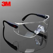 3M10196 نظارات السلامة نظارات مكافحة الرياح مكافحة الرمال مكافحة الضباب مكافحة الغبار الدراجات الرياضة السفر العمل نظارات واقية العمل نظارات
