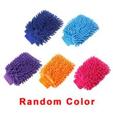 Волокно синель перчатки для мытья автомобиля щетки микрофибра автомобиль мотоциклетная шайба уход за автомобилем для очистки стекла щетки инструмент автомобиль Стайлинг