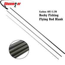 SUNMILE 2Set 2.7M Or 3.6M 40T Carbon Flying Rod 4# And Rock Fishing Blank 1# DIY  Pole Repair Olta Carbon Fiber Rod Pesca