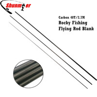 SUNMILE 2Set 2.7M Or 3.6M 40T Carbon Flying Rod 4# And Rock Fishing Blank 1# DIY Pole Repair Olta Carbon Fiber Rod Pesca
