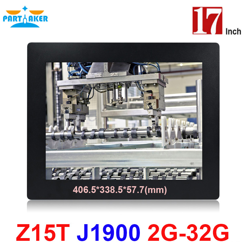 OEM All In One PC With With 2MM Ultra Thin 17 Inch Touch Screen Intel J1900 Quad Core