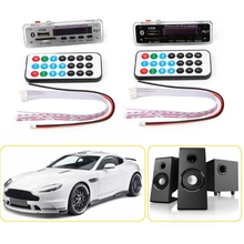 1Set Car Bluetooth MP3 WMA Decoder Board 12V Wireless Audio Module USB TF Radio