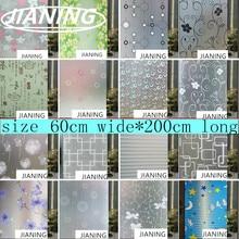 60cm*200cm long film to the glass balcony sliding door bathroom window  paper glass stickers waterproof translucent