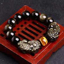 Натуральные бусины из обсидиана браслет Фен Шуй богатство pixiu