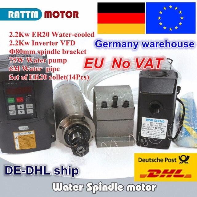 DE ship 2.2KW 수냉식 CNC 스핀들 모터 ER20 및 2.2kw 인버터 220V 및 80mm 마운트 클램프 및 워터 펌프/파이프 및 1set ER20 콜레트