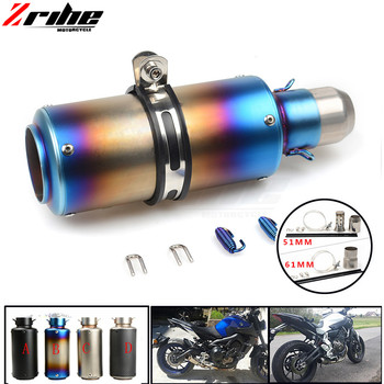 For 36-51 / 61mm Motorcycle Exhaust Pipe Scooter Modified Muffler Pipe Universal for Honda CB600F 2007-2013 CBR600F 2011-2013 20