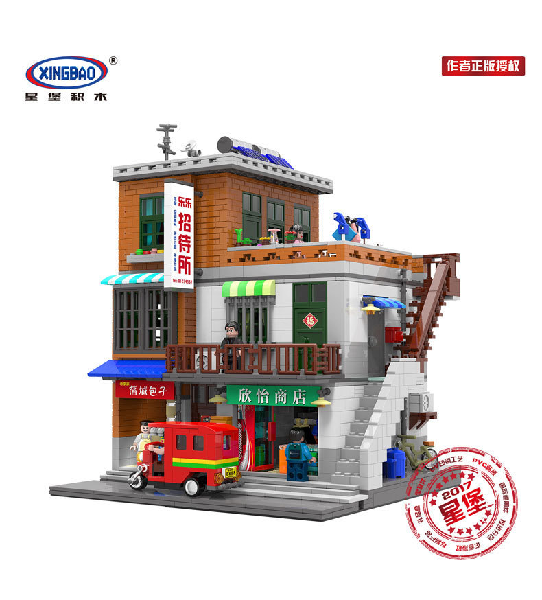 XingBao 01013 Genuine Creative MOC City Series The Urban Village Set Building Blocks Bricks Educational Toys Model Birthday Gift