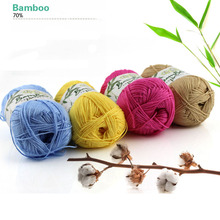 10 Pcs / Lot High Quality Soft Smooth Natural Bamboo Cotton Hand Knitting Yarn Baby Knitted thick-yarn-for-knitting