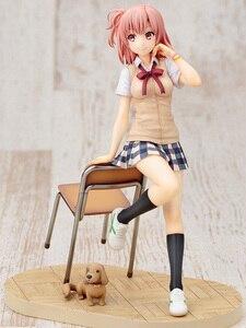 Image 5 - Figuras de acción de Yuigahama Yui, Chica de Anime, Yuigahama Yahari, modelo de figura de acción de PVC no Seishun