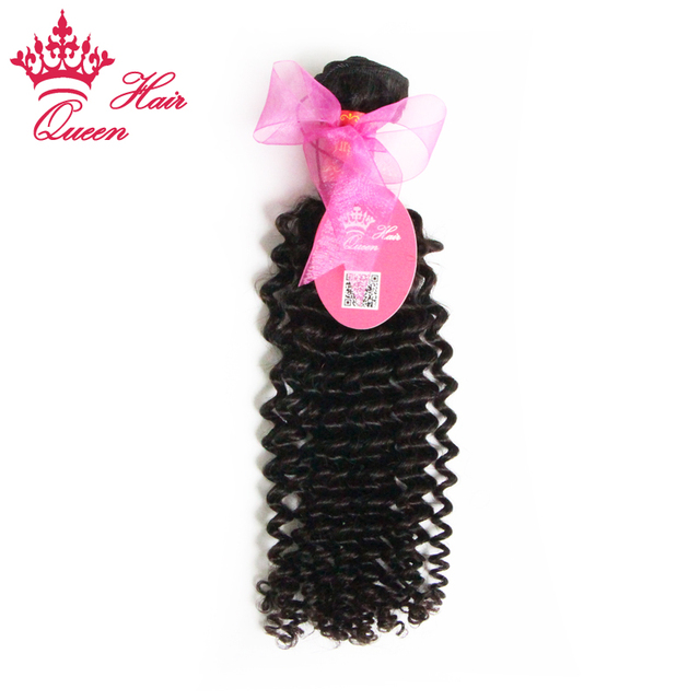 Queen Hair Sample Brazilian Virgin Hair Kinky Curly 50gbundle