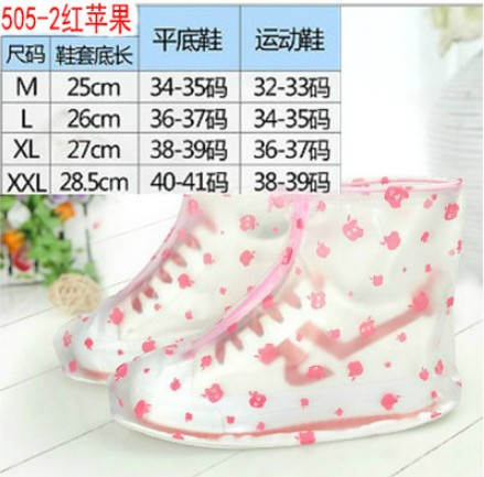 Female thick bottom skid rainproof shoe covers
