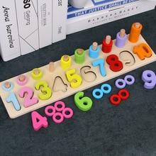 Деревянные игрушки montessori Learnin соответствия 1-9 цифровой раннего образования обучающая Математика игрушки Размеры 39,5*10 подарок для мальчика девочки