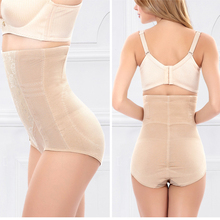 HE Hello Enjoy maternity panties high waist belly band maternity belt corset postpartum pregnancy clothes slimming body support