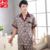 2017 Nuevo Lujo Mens Pantalones de Satén de Seda Para Hombre Pijamas De Seda de Manga Corta Camisa de Dormir ropa de Dormir Pijamas Set Más El Tamaño 3XL