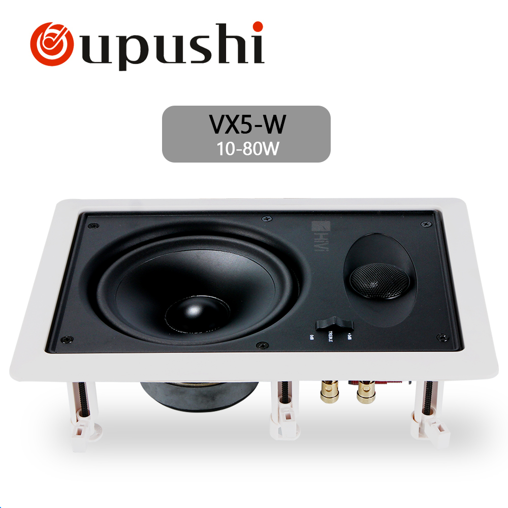 OUPUSHI VX5-W A loudspeaker in a home theater A rectangular horn ceiling speaker Apply to whole home audio Shop public place