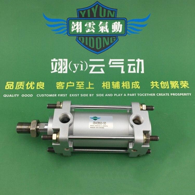 CDA2B63-200Z pneumatic air tools pneumatic tool pneumatic cylinder pneumatic cylinders SMC air cylinder smc cds1cn180 165 air cylinder pneumatic air tools smc series