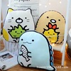 A Biological Pillow Corner Small Animal Plush Printing Fabric Pillow Home Furnishing Photo Ornaments