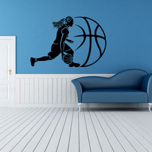 Basketball Girl Sports Stickers For Wall of Entrance Livingroom Children`s Room With Eco-Friendly And Removable Glue