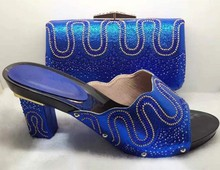 African font b Woman b font Pumps Shoes And Bag Set High Quality Africa Heels Shoes
