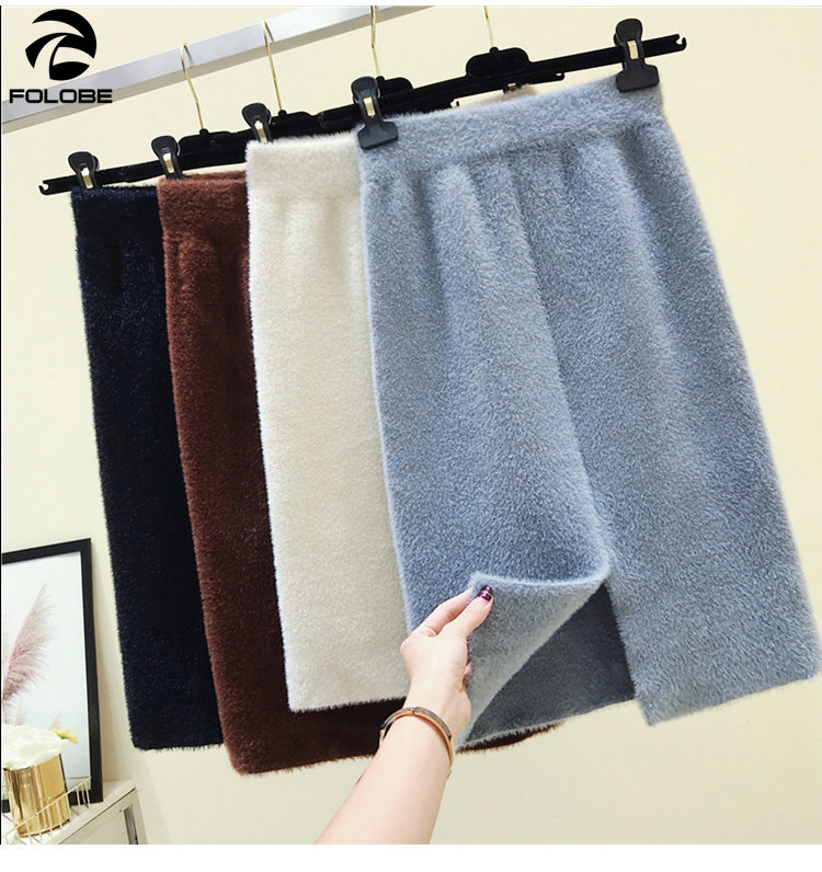 FOLOBE Winter Women Slim Knitting Faux Mink Cashmere Skirt Autumn Warm Skirt Elastic Waist Solid Warm Knee-length Skirts