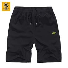 Filed Base Shorts Men Summer Men's Shorts Casual Short Elastic Waist Shorts for Men Masculino Curto Black 5XL