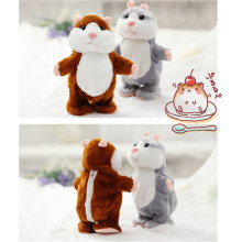Cute Record Hamster Talking Toys Speak Talking Sound Hamster Plush Toy For Children 10 X 10 X 15cm(China)