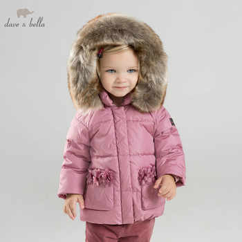 DB8827 dave bella winter baby down coat girls hooded outerwear children 90% white duck down padded  jacket - DISCOUNT ITEM  70% OFF All Category