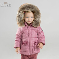 DB8827 dave bella winter baby down coat girls hooded outerwear children 90% white duck down padded jacket